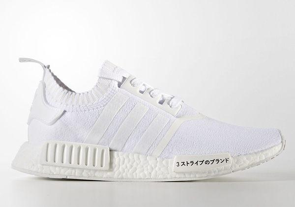 Adidas nmd r1 pk japan pack bz0221 男鞋白色運動鞋ADI017  36773ba5b523