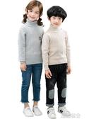 兒童毛衣男童套頭秋冬款加絨加厚中大童高領女童寶寶針織衫打底衫 潮流衣舍