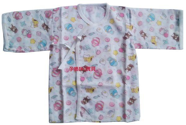 台灣製正版授權HELLO KITTY & KIKI LALA100%純棉紗布肚衣~觸感細緻/新生兒紗布肚衣