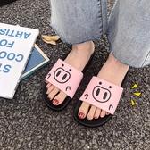 韓版可愛卡通豬鼻子拖鞋女夏居家室內外穿防滑少女心涼拖 時尚潮流