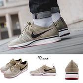 Nike Flyknit Trainer 綠 卡其 咖啡 飛線編織 慢跑鞋 男鞋 運動鞋【PUMP306】 AH8396-201