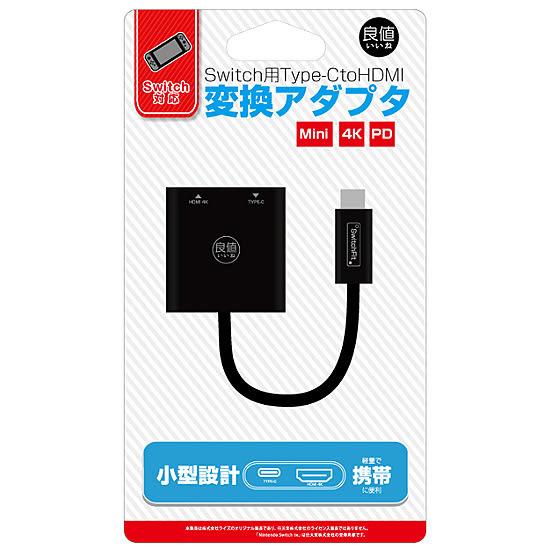 [哈GAME族]免運費 可刷卡 良值 IINE Switch NS Type-C to HDMI 轉接線 轉接器 隨插即用 方便攜帶