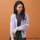 ❖ Winter ❖ 蓬鬆珍珠扣針織罩衫/外套 - Green Parks