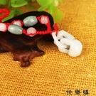 【快樂購】玉石同心鎖項鍊夫妻愛情鎖一對連...