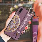 華為P30/P30 Pro 中國風手機保護套 華為P20/P20Pro 腕帶支架手機殼 Huawei Mate20/Mate20 Pro 情侶手機套