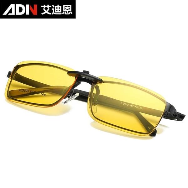 近視偏光夾片男女司機夜間開車專用夜視鏡駕駛墨鏡太陽眼鏡防遠光