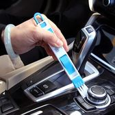 【新年鉅惠】汽車邊角縫隙窗戶槽刷縫