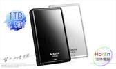 【台中平價鋪】全新 ADATA 威剛 HV620 1TB USB3.0  2.5吋外接硬碟 華麗外放 (黑色/白色)