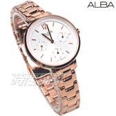 ALBA雅柏錶 俏麗甜心 三眼多功能 藍寶石水晶鏡面 不銹鋼 女錶 玫瑰金電鍍 AP6658X1 VD75-X128K