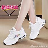 夏季新款女鞋運動休閒運動鞋百搭旅游網面平底潮小白軟底透氣 快速出貨