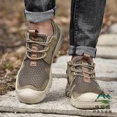 戶外登山鞋男真皮徒步鞋透氣網面休閒運動鞋爬山鞋【步行者戶外生活館】
