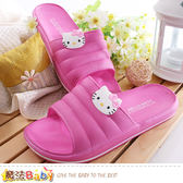 女鞋 Hello kitty授權正版休閒拖鞋 魔法Baby