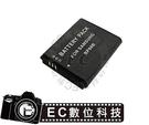 【EC數位】Samsung BP-88B MV900-F 專用 高容量防爆電池 BP88B MV900