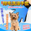 【zoo寵物商城】dyy》寵物spa按摩...