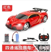 玩具車遙控汽車充電無線高速遙控車賽車漂移小汽車模電動兒童玩具車男孩 suger