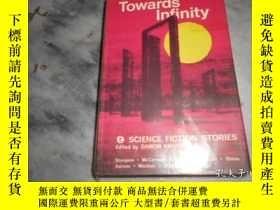 二手書博民逛書店Towards罕見Infinity(走向無限)Y3210