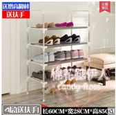 家用簡易多層經濟型防塵組裝鐵藝宿舍寢室鞋櫃LVV2554【棉花糖伊人】