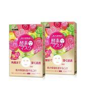 SEXYLOOK 極酵水潤面膜(4片/盒) ◆86小舖 ◆