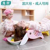 大號可折疊家用嬰兒寶寶洗發神器女童小孩洗頭床兒童洗頭躺椅 igo