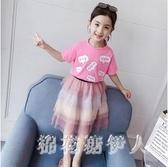 女童套裝裙2020新款夏裝洋氣童裝兒童時髦短袖蛋糕洋裝兩件套潮 yu13470【棉花糖伊人】