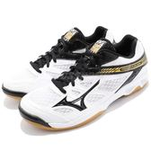 Mizuno 排羽球鞋 Thunder Blade 白 黑 生膠底 基本款 運動鞋 男鞋 女鞋【PUMP306】 V1GA1770-09