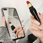 [618好康又一發]同款iphonex手機殼女7plus保護殼套