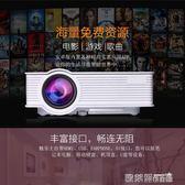 投影機 魅樂士家用無線投影儀高清1080p手機wifi家庭影院led微型3D投影機 igo 歐萊爾藝術館