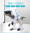 遙控玩具 超大號兒童遙控恐龍玩具男孩電動會走路智能霸王龍仿真動物機器人1 快速出貨YJT