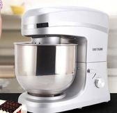 打蛋器家用電動烘焙打蛋機大功率臺式商用奶油鮮奶打發器7升奶蓋攪拌機 名創家居館