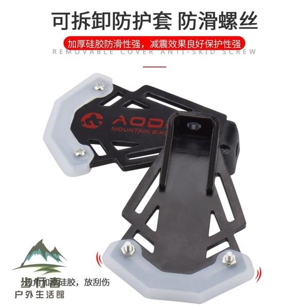 快拆折疊自行車后座腳踏板騎行裝備腳蹬可站人零配件【步行者戶外生活館】