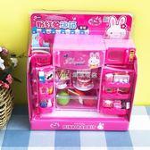 韓國兒童小孩玩具粉紅兔過家家女孩公主仿真迷你雙開門冰箱套裝  瑪奇哈朵