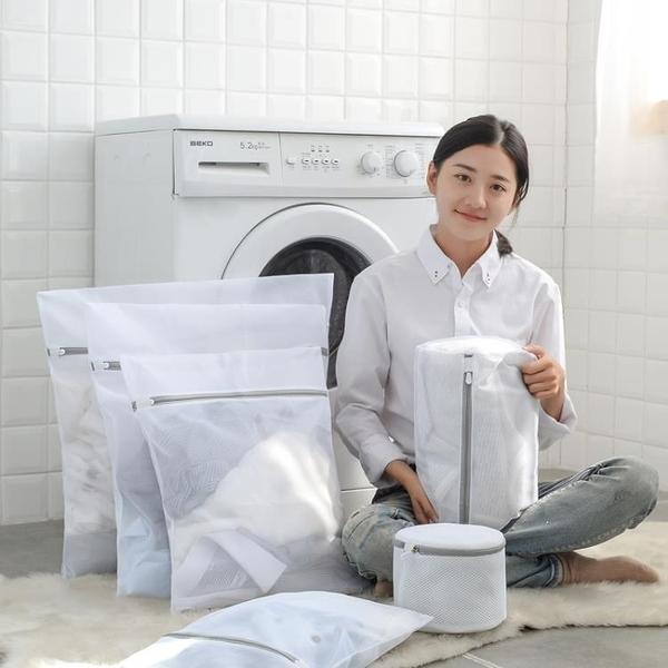 洗衣袋護洗袋洗衣機專用防變形家用細網組合套裝洗內衣毛衣網袋女