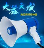 喊話器可錄音手持擴音地攤宣傳叫賣喇叭大聲公充電擴音器送鋰電池 道禾生活館
