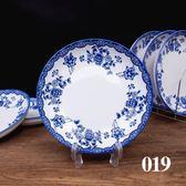 8英寸陶瓷盤子家用菜盤圓形飯盤菜碟子深盤微波爐專用   LannaS
