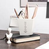 (百貨週年慶)北歐風筆筒桌面收納桶簡約化妝刷插花器創意設計chic擺件文具