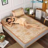 夏季冰絲涼席1.8m床可折疊冰絲席三件套【洛麗的雜貨鋪】