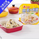 【義美】奶油培根義大義麵(340g/盒)