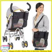 推車 嬰兒 推車 收納袋 傘車 置物袋 媽咪包