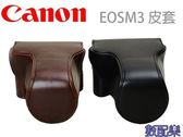 *數配樂*Canon EOS-M3 EOSM3 變焦鏡 相機專用兩件式 復古皮套 相機包 黑/咖啡 皮套
