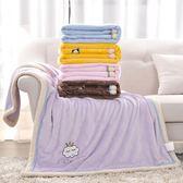 珊瑚絨毛毯被子午睡辦公室兒童小毛毯單人加厚保暖雙層xx8665【Pink中大尺碼】TW