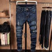 牛仔褲   春夏季牛仔褲男修身小腳破洞休閒青年彈力褲子男