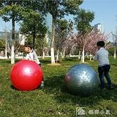 瑜伽球刺刺球兒童感覺統合訓練大攏球  【喜慶新年】