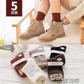 雙十二狂歡襪子女純棉中筒堆堆襪女秋冬款韓國韓版學院風日系蕾絲花邊森系襪【潮咖地帶】