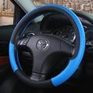 方向盤套 克賽拉阿特茲汽車把套碳纖維冰絲方向盤套吸汗夏季通用型【快速出貨八折下殺】
