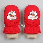 冬季兒童手套 男女童通用