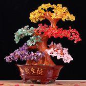 天然黃水晶和樂生財五彩招財樹擺件發財樹搖錢樹開業送禮家居飾品HW 3C優購
