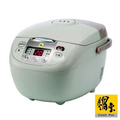 ^聖家^鍋寶微電腦10人份電子鍋 RCE-9610 【全館刷卡分期+免運費】