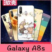 【萌萌噠】三星 Galaxy A8s (6.4吋)  彩繪工藝 小清新個性可愛卡通 全包磨砂防摔軟殼 手機殼 手機套
