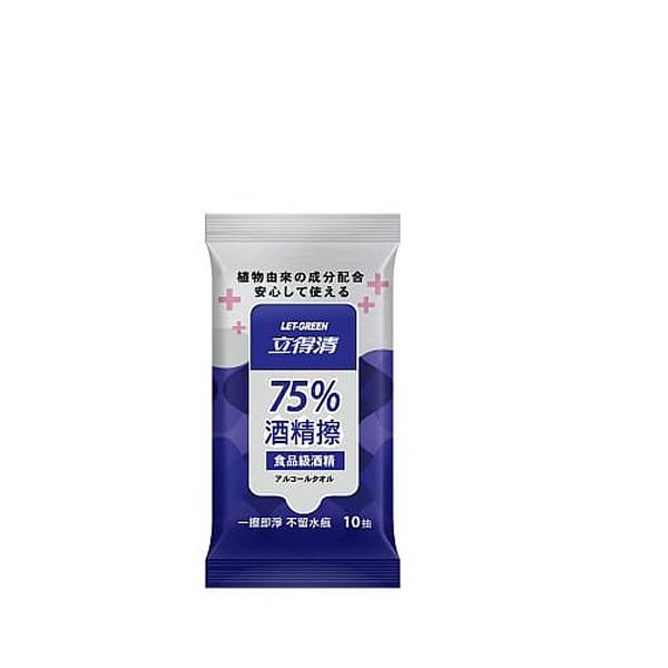 立得清75%酒精擦濕紙巾(10抽75%x1包)