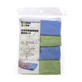HomeZone 極超細纖維擦拭布4 入